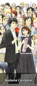Nodame Cantabile by Tomoko Ninomiya