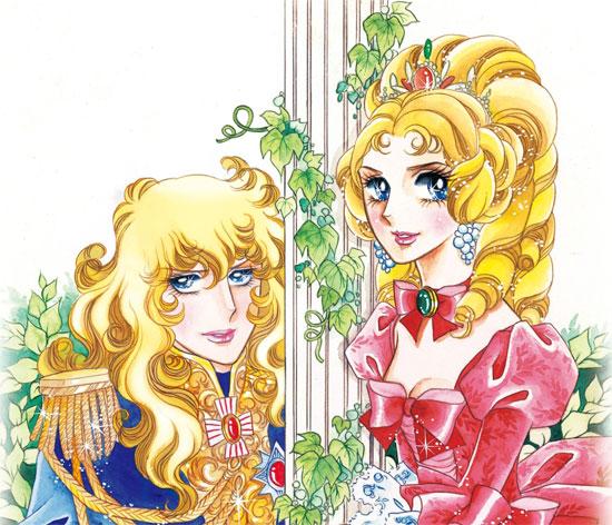 Versailles no Bara Lançamento!